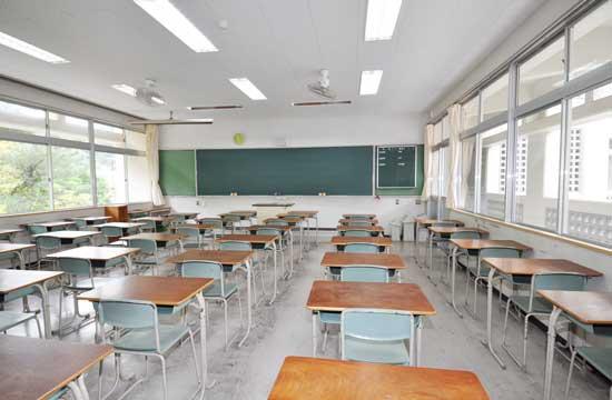教室 | 鹿児島県立