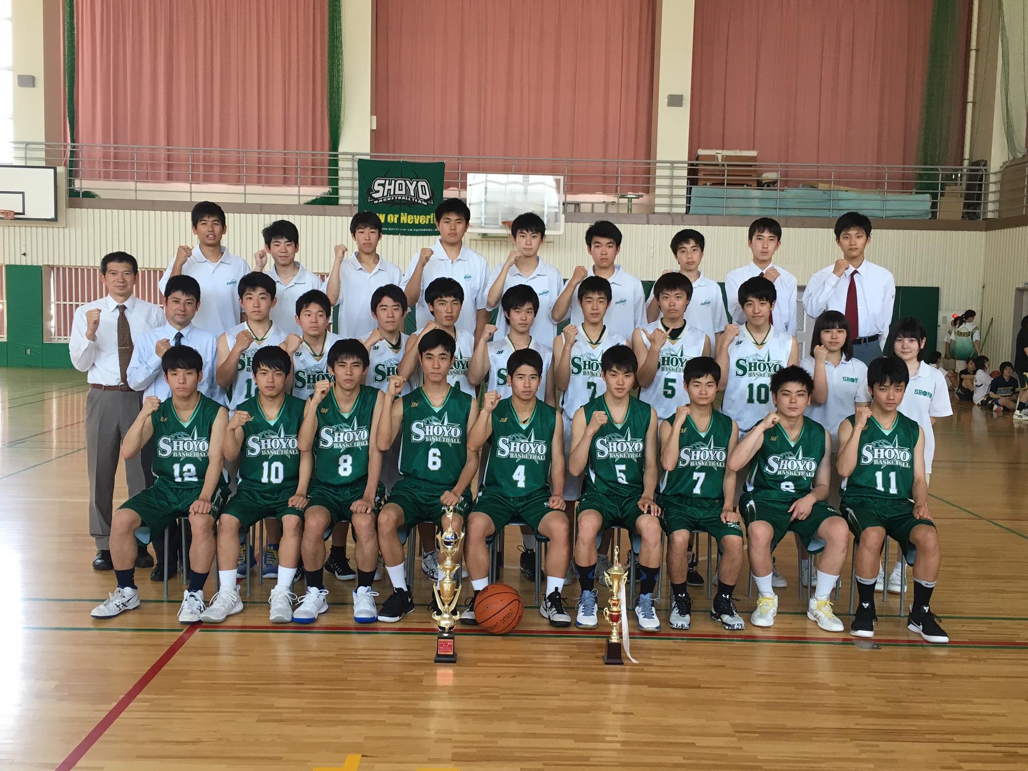 バスケ 高校