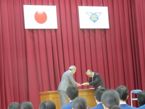 鹿児島県立与論高等学校翔励会より助成金をいただきました